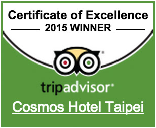 cosmos-hotel-certificate-excellence