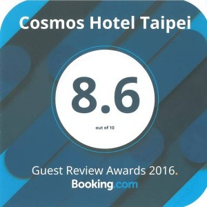 Booking.com Guest Review Awards 2016-600