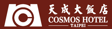 Cosmos Hotel Taipei