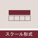 jp-classroom