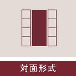 jp-conferencebedroom