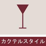 jp-reception