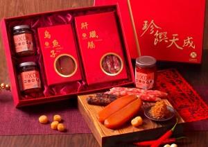 天成飯店集團2020年節禮盒-花團錦簇年節禮盒