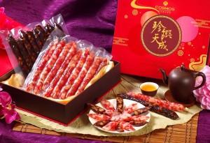 天成飯店集團2020年節禮盒-花開富貴廣式肝臘腸禮盒