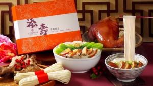 天成飯店集團 孝親添壽豬腳麵線禮盒 1609